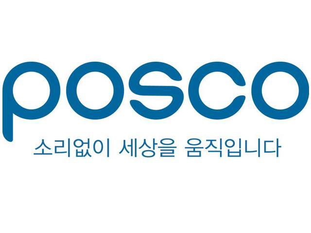韩国浦项LOGO